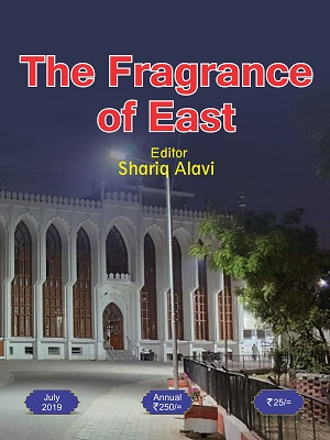 The Fragrance of East for July 2019